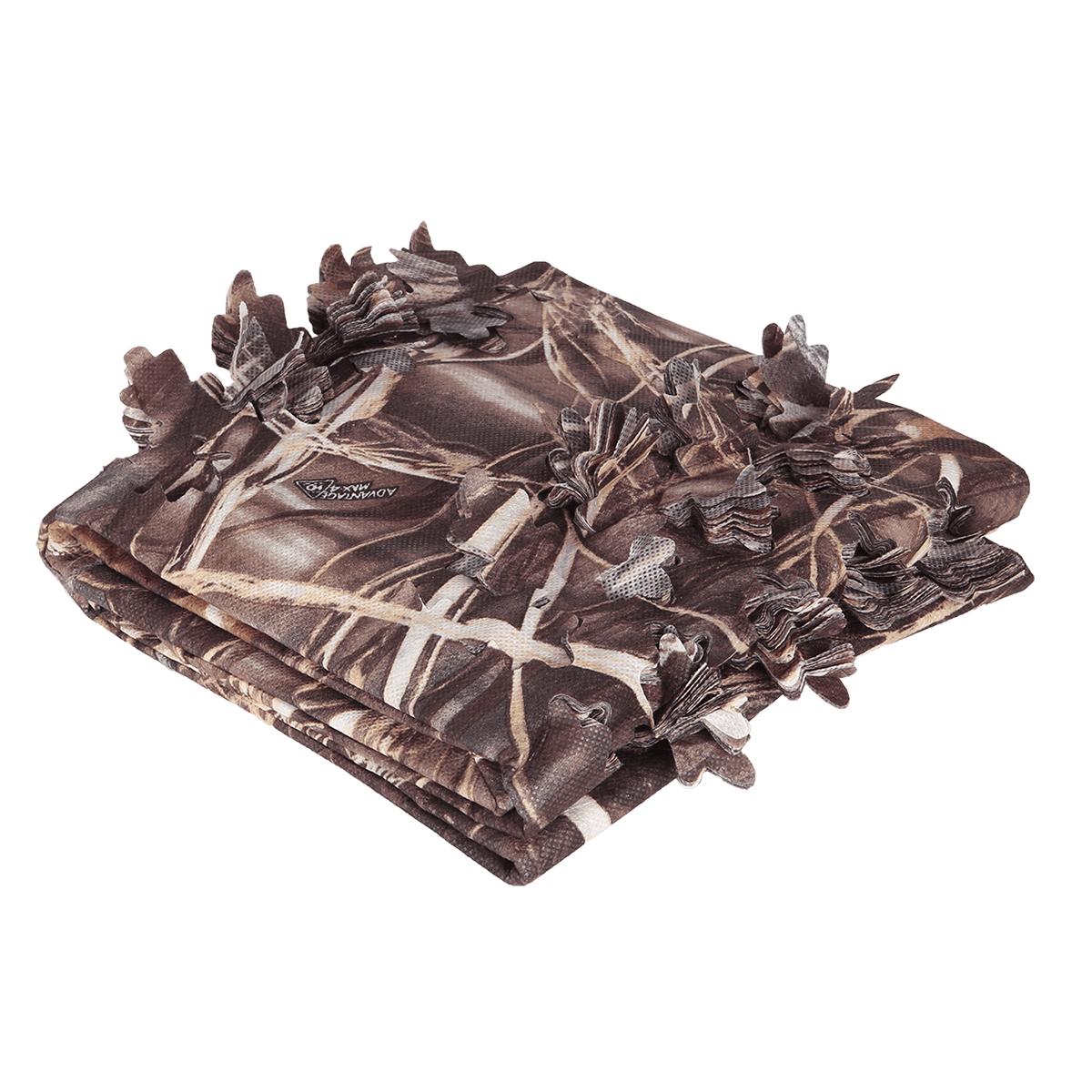 Amersitep 3D Tarnnetz - Realtree MAX-5 - Gänsejagd